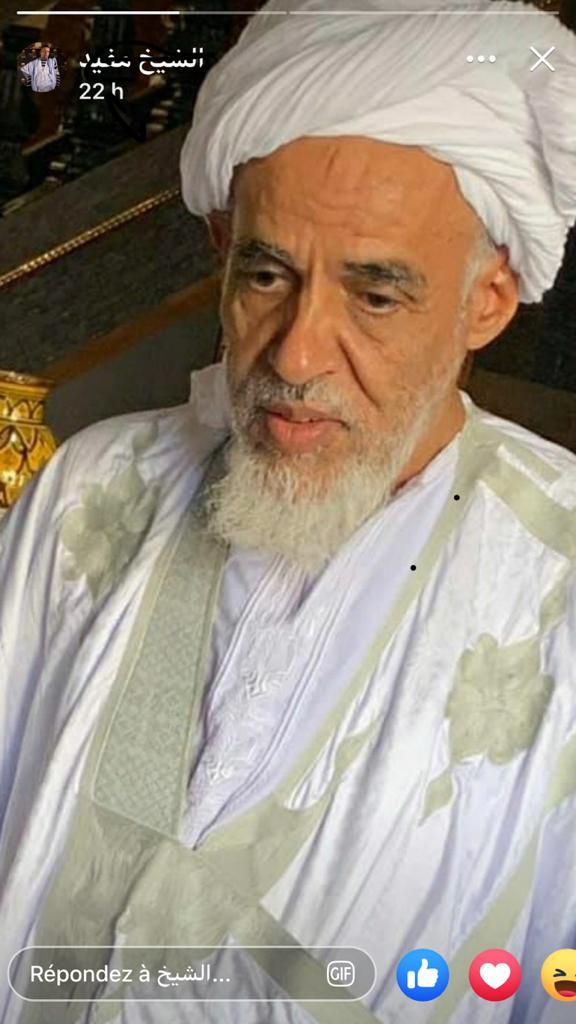 الشيخ المربي الحاج ولد محمد ولد المشري