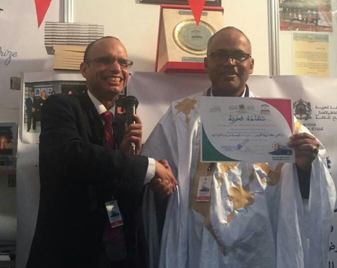لحضة تكريم المدير العام للموريتانية للنشر والتوزيع من طرف الجامعة المغربية للشعر