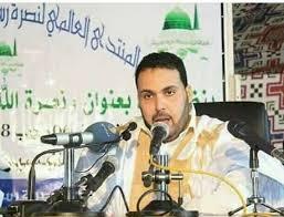 المدعو / سيدي محمد ولد بدي الصعيدي  المتهم بالنصب و الإحتيال و خيانة الامانة
