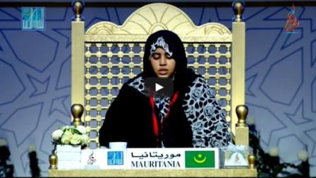 الفتاة / رقية منت محمد ولد خطاري ولد حامدن  القنانية