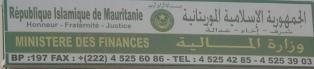واجهة وزارة المالية الموريتانية