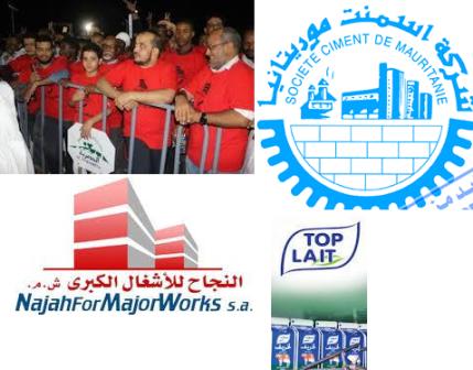 شركات رجل الاعمال محي الدين الصحراوي التي استغل عمالها من اجل مصالحه الخاصة