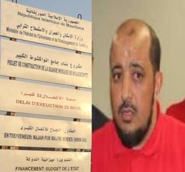 رجل الأعمال المثير للجدل محي الدين الصحراوي و لافتته المُضلِّلَةُ