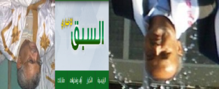 محمد ولد الشيخ و محاميه  الفاشل  امامى ولد أباب