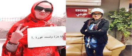 فتاة موريتانية تخلع الملحفة علي الهواء و تفتخر بالفسق و الفجور صورة