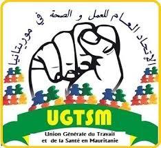شعار الإتحاد العام للعمل والصحة