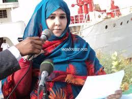 الأمينة العامة لوزارة التهذيب / خديجة بنت الدوه