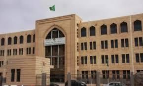واجهة وزارة الخارجية الموريتانية