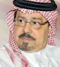 المفكرعلي محمد الشرفاء الحمادي