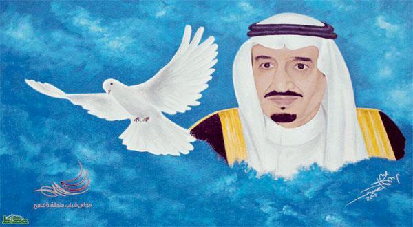الملك السعودي : سلمان بن عبد العزيز آل سعود