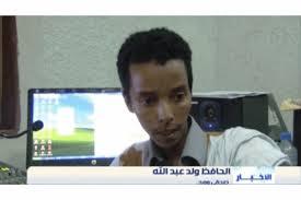 رئيس تحرير موقع السبق الإخباري