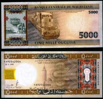 فئة خمس آلاف من العملة الموريتانية