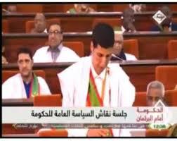السبد الداه ولد صهيب / النائب عن دائرة المذرذرة في البرلمان الموريتاني