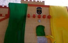 مفوضية القصر بعرفات حيث يقبع المغتصب / محمد المهدى ولد محمد محمود