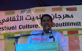 د / الشيخ سيدي عبدالله رئيس النسخة الأولى من مهرجان ابي تلميت الثقافي