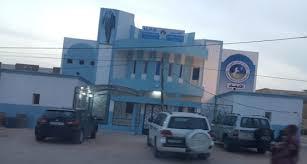 المقر المركزي للحزب الحاكم في موريتانيا
