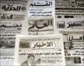 صورة لمجموعة من الصحف حجبت عن الصدور بسبب عجز المطبعة
