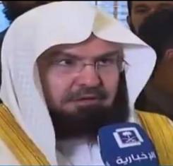 الإمام عبد الرحمن السديس ـ لحظة تصريحه المثير للجدل ـ