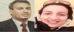 فائزة منت الديه  رفقة والدها العقيد محمد محمود رحمه الله تعالى