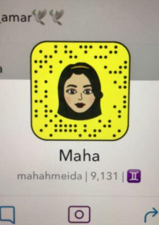 """واجهة صفحة مها أحميده على موقع التواصل الإجتماعي """" اسنام شات """""""