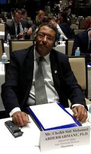 القاضي سيد محمد شينه/ رئيس قطب التحقيق المكلف بالارهاب وجرائم أمن الدولة .