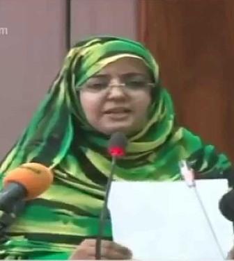 النائب البرلماني  الاستاذة / زينب منت التقي