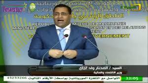 وزير التجويع و جمع المكوس النهم / المختار ولد اجاي