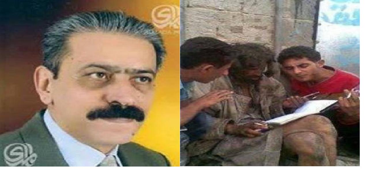 البرفيسور العراقي وعالم الذره حميد خلف العكيلي