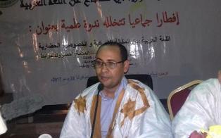 الأستاذ / محمد ولد سيدي عبدالله رئيس المركز الموريتاني للدفاع عن اللغة العربية