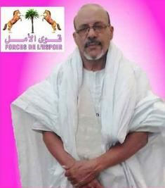 القيادي البارز في حزب التحالف الشعبي /  عبدالله العتيق أياهي