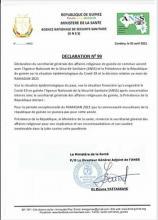 قرار السلطات الغينية المانع للصوم لهذا العام