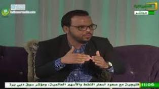 الدكتور خالد ولد الغزالي