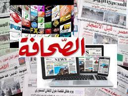 لجنة صندوق دعم الصحافة المستقلة تكشف عن شروط الإستفادة منه (بيــــان)