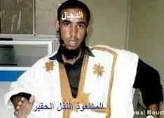 العميد : أحمد باب ولد أحمد مسك