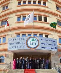 تفاصيل جديدة عن وفاة الطالبة بالجامعة اللبنانية في موريتانيا
