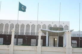 واجهة  مبنى مجلس الشيوخ الموريتاني