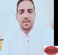 المدون المشهور / اسحاق الفاروق